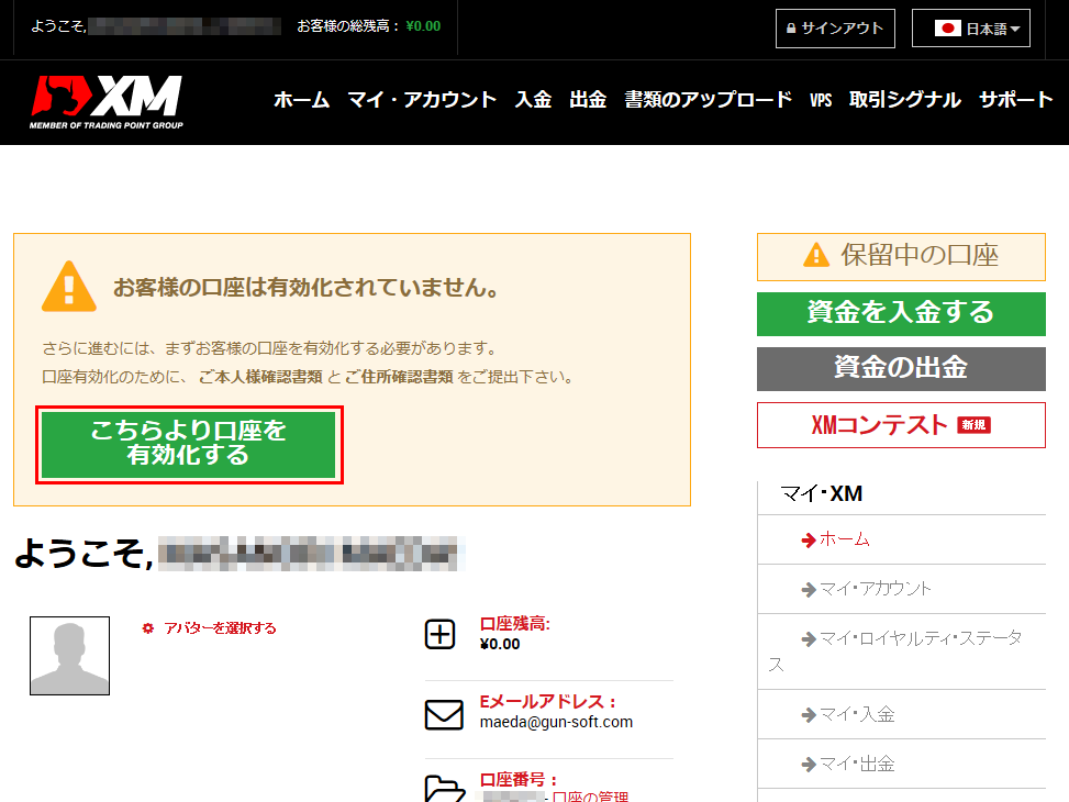 xm_after_login.php